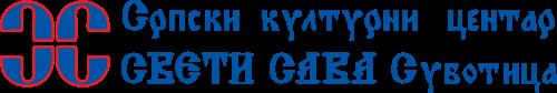 Srpski kulturni centar Logo